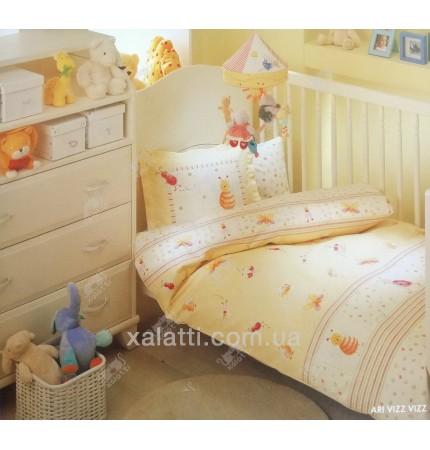 Детский комплект для малыша ТАС желтый