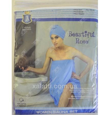 Набор для сауны женский махровый хлопок Philippus голубой