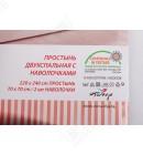 Трикотажная простыня 160*200 на резинке с наволочками 70*70 Acacia грейпфрут