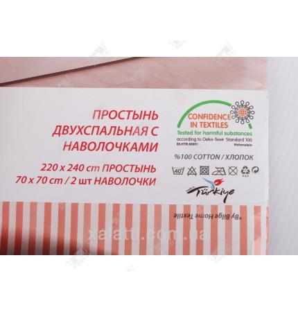 Трикотажная простыня 160*200 на резинке +наволочки 70*70 Acacia грейпфрут