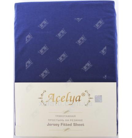 Трикотажная простыня 160*200 на резинке с наволочками 70*70 Aceliya синяя