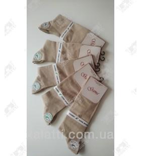 Мужские носки бежевые бамбук 40-45 Gama  Турция