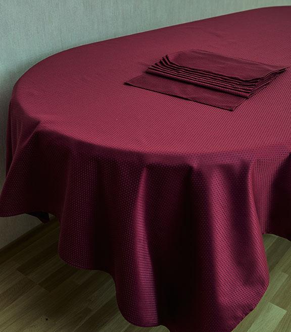 Купить Скатерть 150 225 c салфетками бордо Украина от Ярослав 98bff7572f634